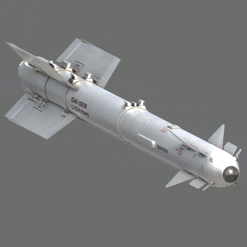 3d r-73 aa-11 archer