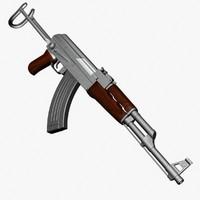 AKMS 47