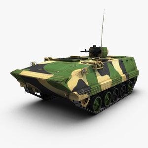 zsd89 yw534 armoured ma