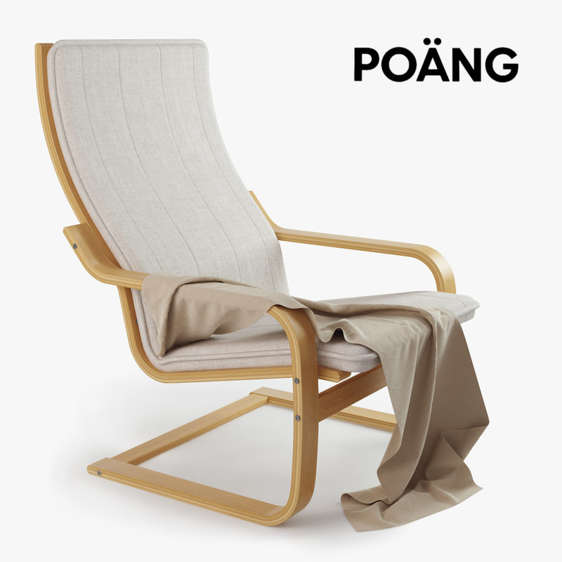 ikea poang cuir fabulous before our first baby was born we purchased an ikea poang chair for. Black Bedroom Furniture Sets. Home Design Ideas