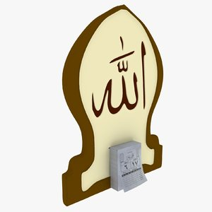 3ds islamic holder