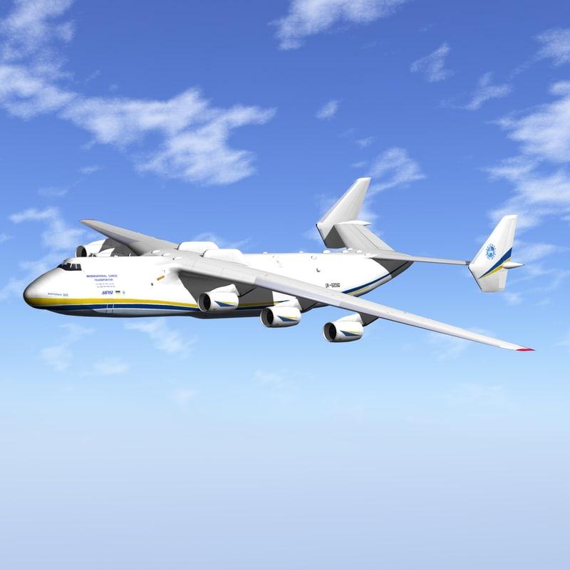 3ds an-225 heavy cargo