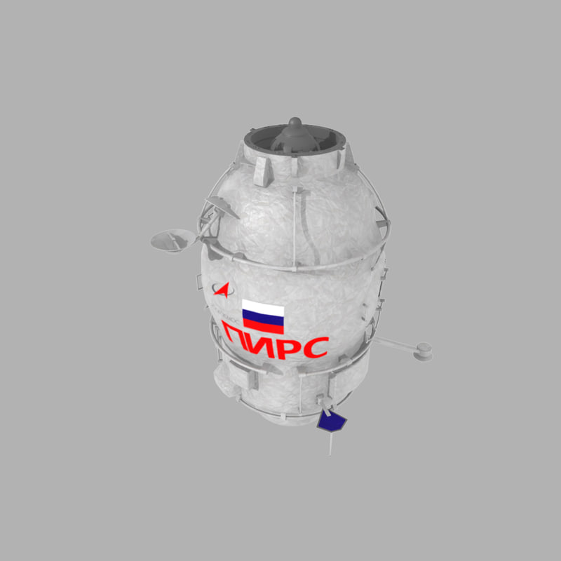 pirs docking compartment iss max