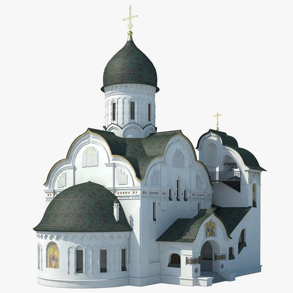 russian church max