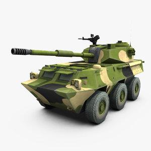 3d ptl02 wheeled assault gun