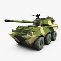 PTL02 Wheeled Assault Gun