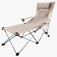 Camping Chair DS 6005