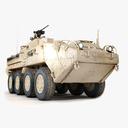 Stryker ICV