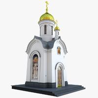 orthodox chapel 3d model