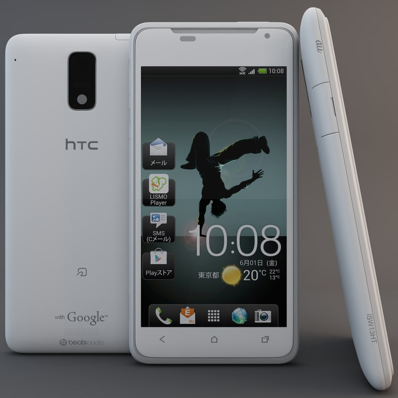 3d white htc j cell phone