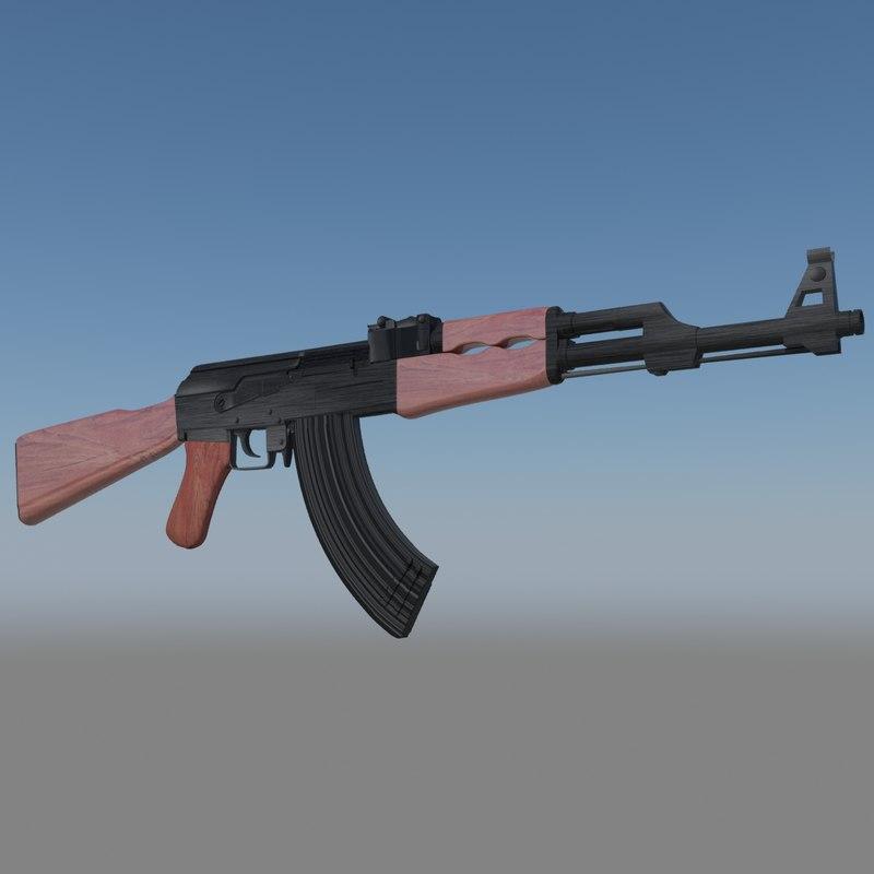 3d max guns