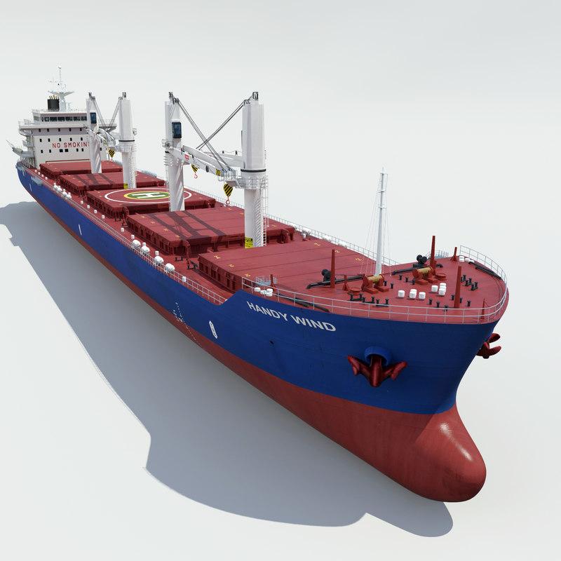 geared bulk cargo vessel max