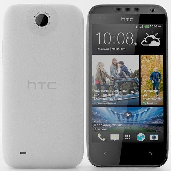 3d max htc desire 300 white