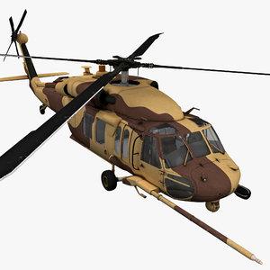 hh-60 pave hawk 2 3d max
