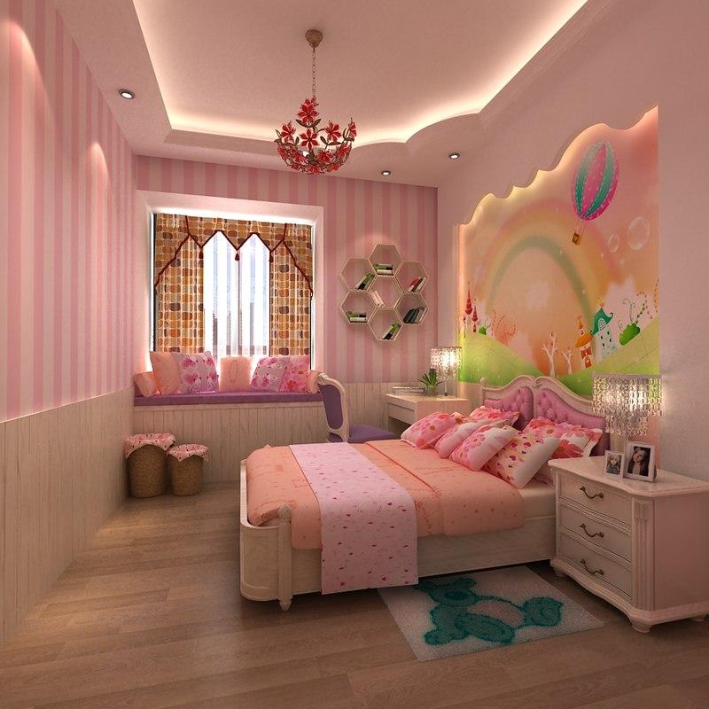 ma girls room