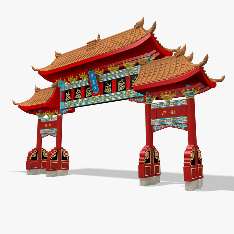 chinese arch max