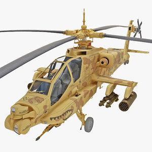 ah-64 apache 3 rigged