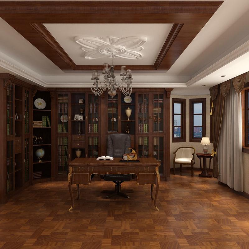 3d study room