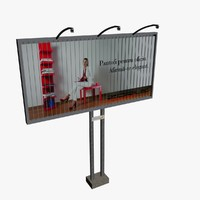 3d model billboard rotate