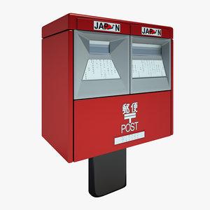 mail post box 3d model