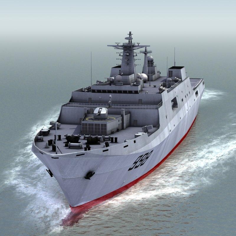 yuzhao assault ship 3d model