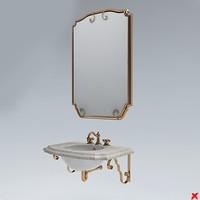 Sink045.ZIP