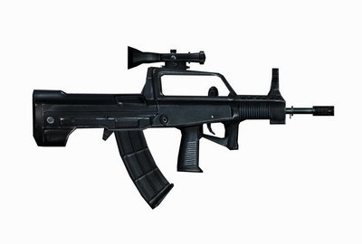 chinese army rifle qbz95 3d model