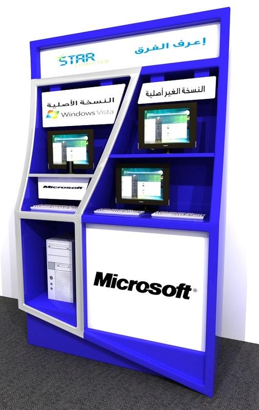 computer cabinet 3d max