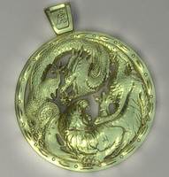 pendant Dragon and Tiger.rar