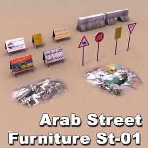 arab street city signs 3d model