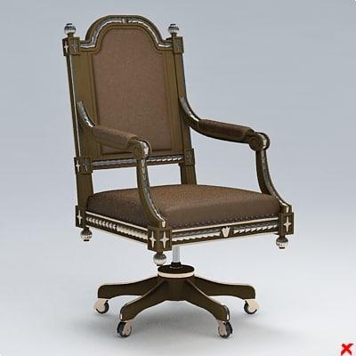 3d armchair swivel chair