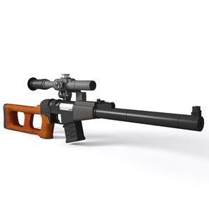 3ds vss vintorez sniper rifle
