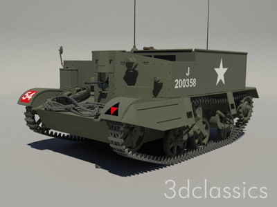 max universal carrier