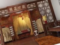 room interior 3d max