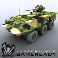 Game Ready - ZSL 92 IFV