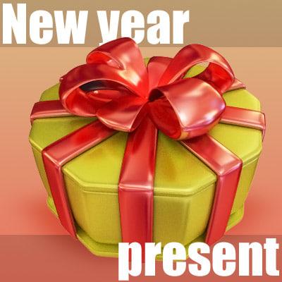 3d christmas present