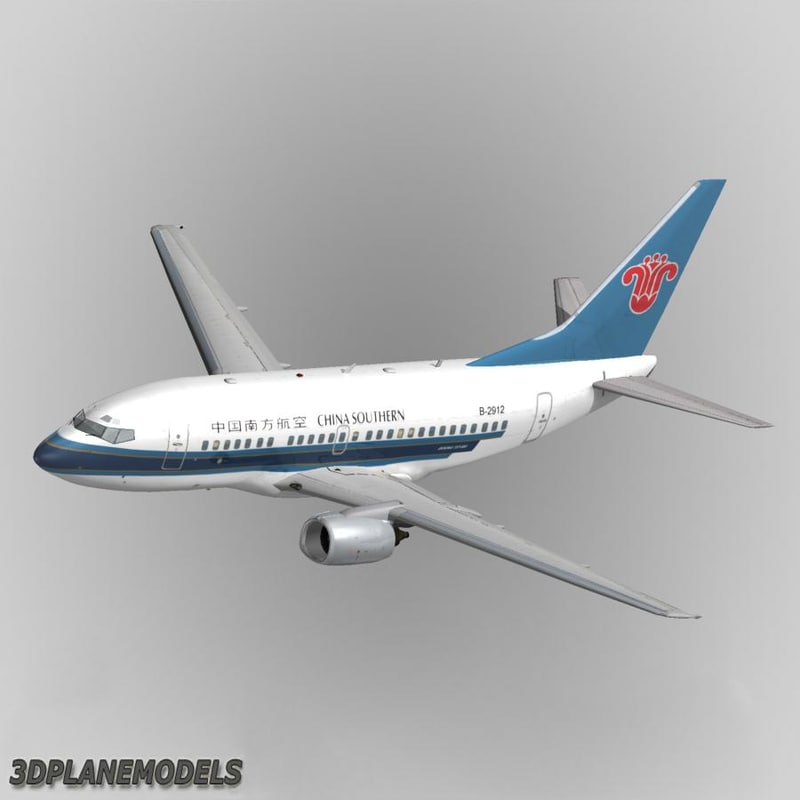 b737-500 china southern airlines max