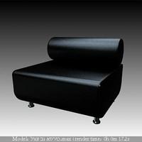 3d lether sofa model