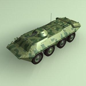 3ds max amphibious apc tanks