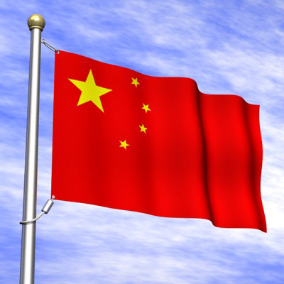 chinese flag 3d 3ds