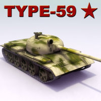 3d chinese battle tank type model