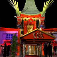 3dsmax chinese movie theater hollywood