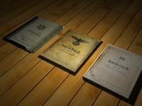 max ww2 german soldbuchs