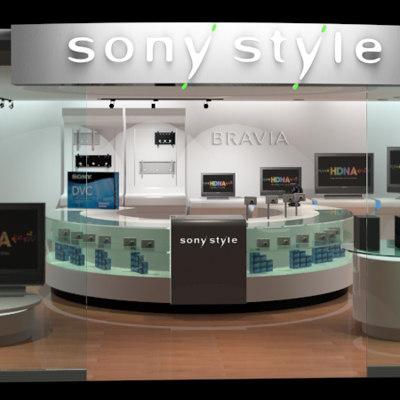 3d model electronics sony store