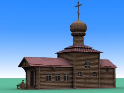 church orthodox 3d 3ds