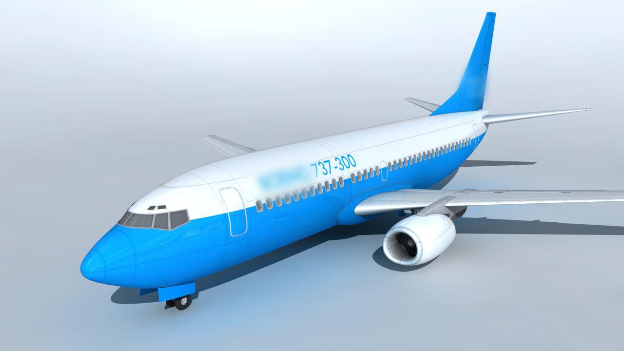 max civil airplane