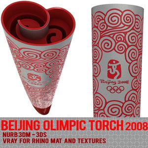 olympic 2008 beijing 3d 3ds