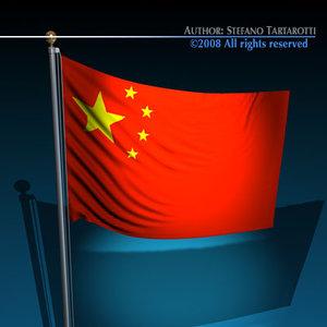 3dsmax chinese flag