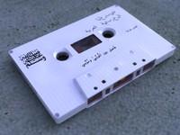 tape_cassette01.zip