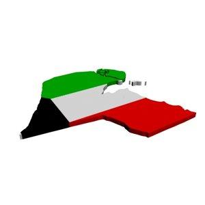 3d kuwait